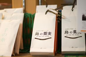 福良は手延べ製麺が有名です!手打ち麺よりもコシがあり、職人の技がひかる逸品。