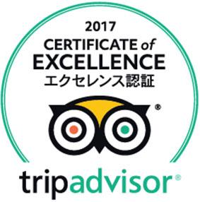 祝!<br>うずしおクルーズが世界最大の旅行サイト「トリップアドバイザー」でエクセレンス認証を受けました!