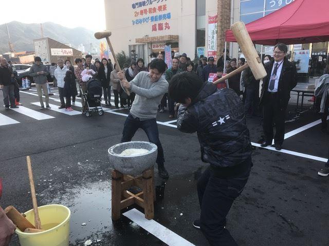 うずしおクルーズ年末年始イベント開催!
